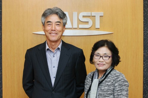 """""""아들이 받은 KAIST 장학금 돌려드려요"""""""